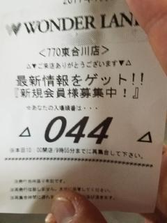 20170727200012601.jpg